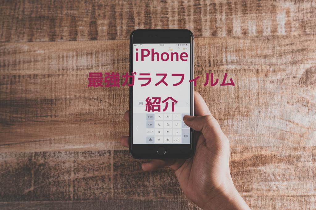 f:id:buchibuchi4647:20180304091745j:plain