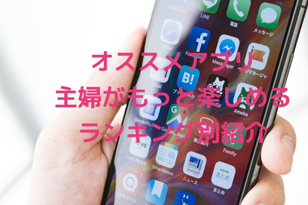 f:id:buchibuchi4647:20180310155747j:plain