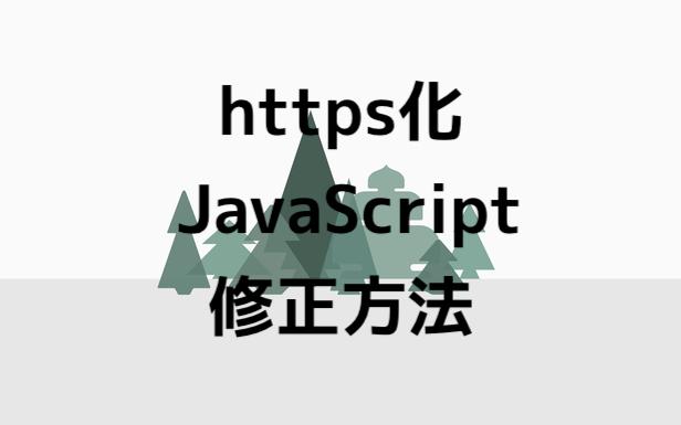 f:id:buchibuchi4647:20180316160839p:plain