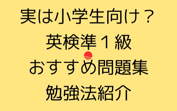 f:id:buchibuchi4647:20180318152455p:plain