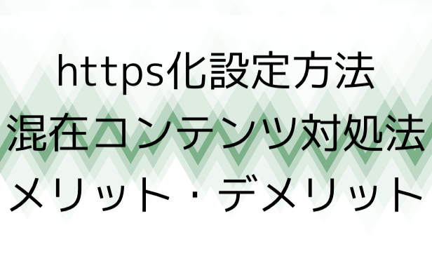 f:id:buchibuchi4647:20180319115424p:plain