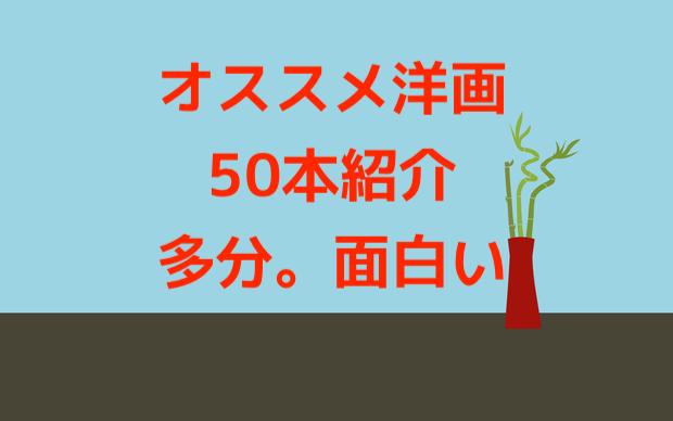 f:id:buchibuchi4647:20180612133424p:plain