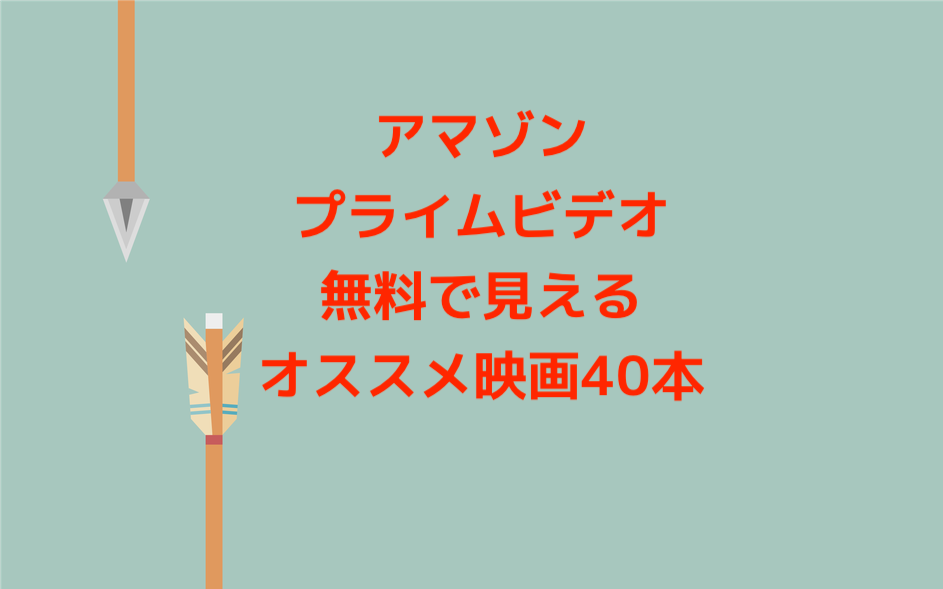 f:id:buchibuchi4647:20180613132850p:plain
