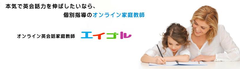 f:id:buchibuchi4647:20180616144900p:plain