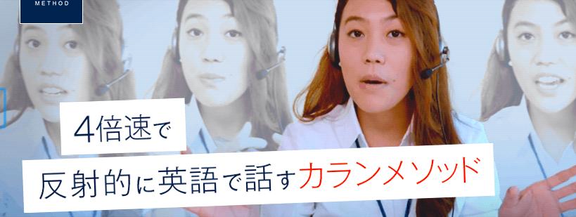 f:id:buchibuchi4647:20180616155951p:plain