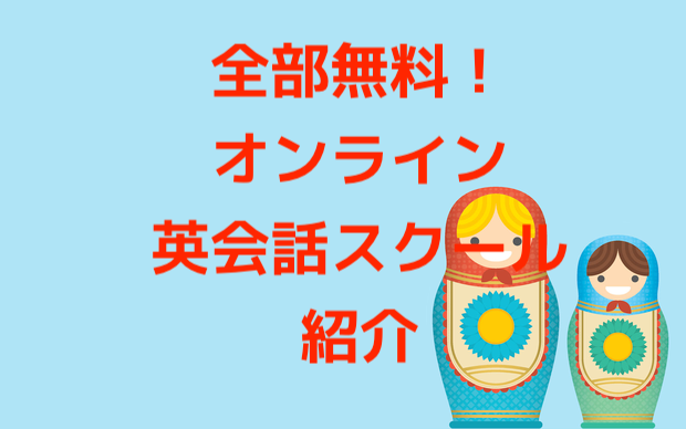 f:id:buchibuchi4647:20180616163015p:plain