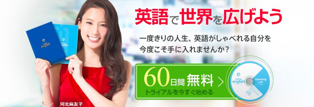f:id:buchibuchi4647:20180621112723p:plain