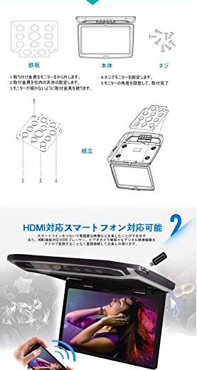 f:id:buchibuchi4647:20180726150229p:plain