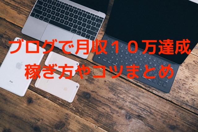 f:id:buchibuchi4647:20180801221849j:plain
