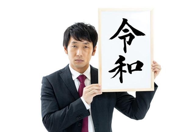 f:id:buchibuchi4647:20190402145635j:plain