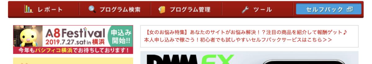 f:id:buchibuchi4647:20190507111045p:plain