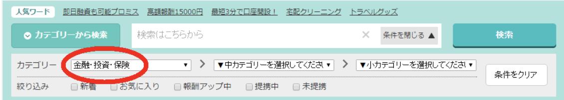 f:id:buchibuchi4647:20190507114641p:plain
