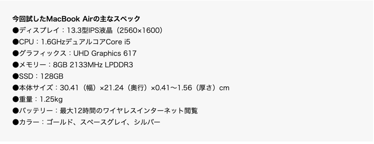 f:id:buchibuchi4647:20190509214257p:plain