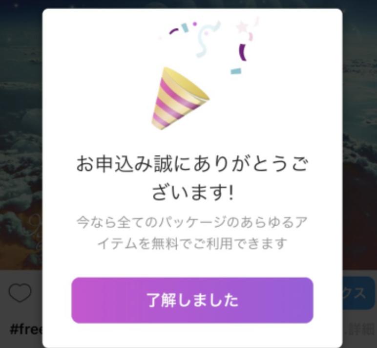f:id:buchibuchi4647:20190516120853p:plain