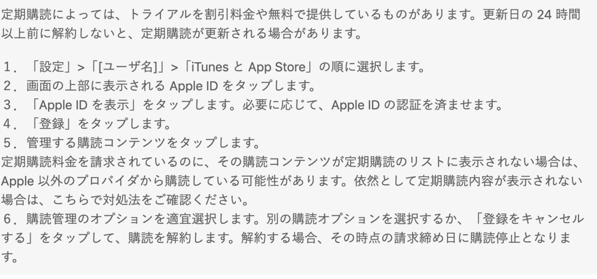 f:id:buchibuchi4647:20190516123003p:plain