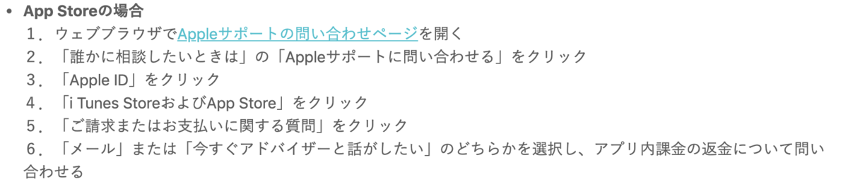 f:id:buchibuchi4647:20190516123325p:plain