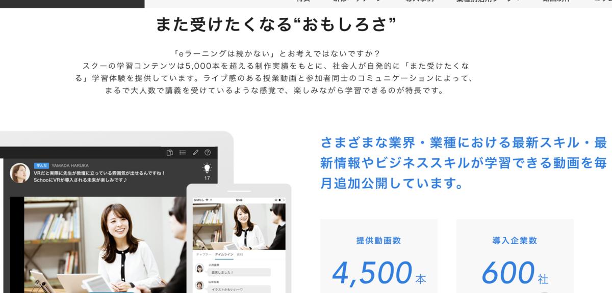 f:id:buchibuchi4647:20190615222702p:plain