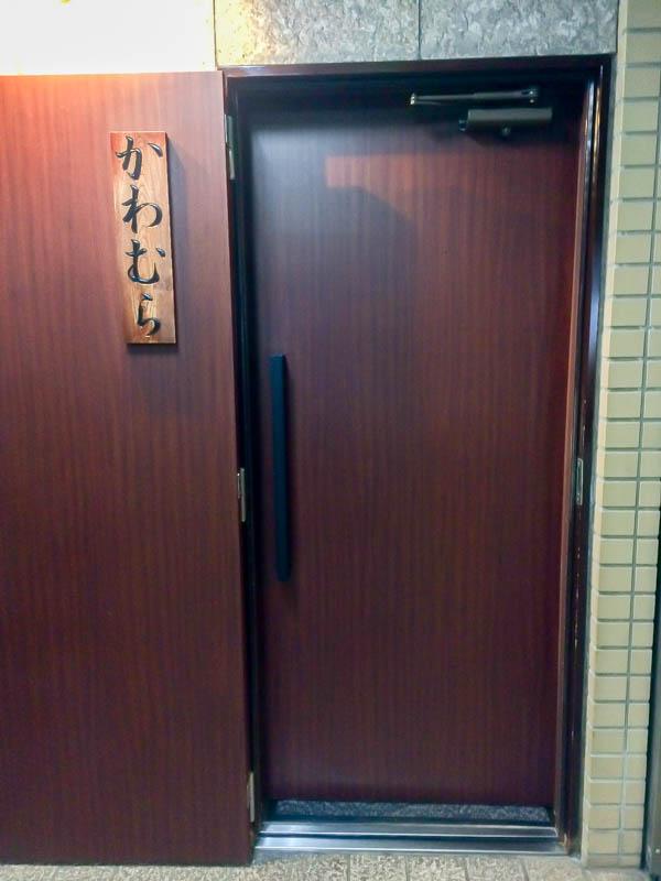 f:id:buchineko_okawari:20160204225919j:plain