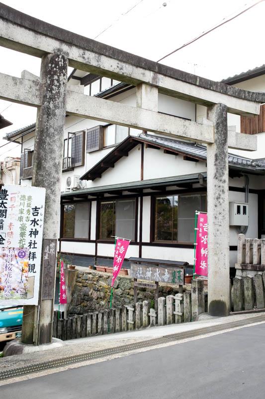 f:id:buchineko_okawari:20160509005045j:plain