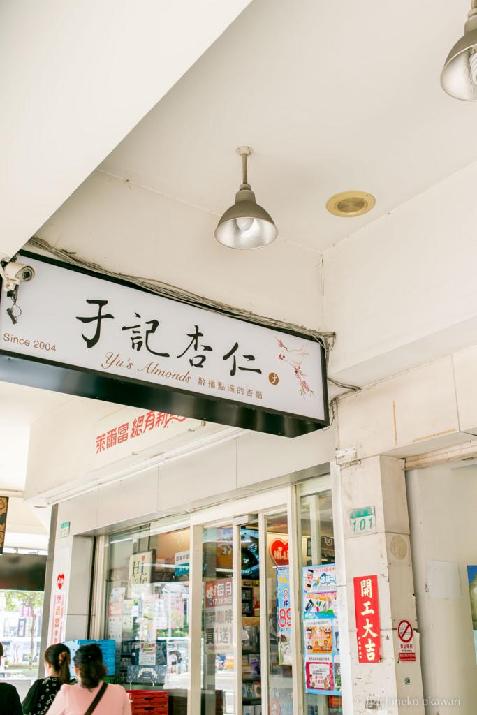 f:id:buchineko_okawari:20170806232312j:plain