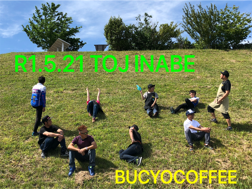 f:id:bucyoub51:20190522104125p:image