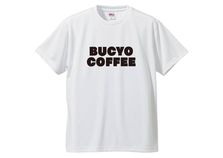 f:id:bucyoub51:20200524205319j:image