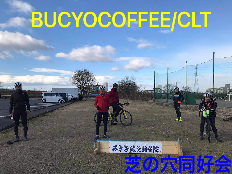 f:id:bucyoub51:20210101101546p:image