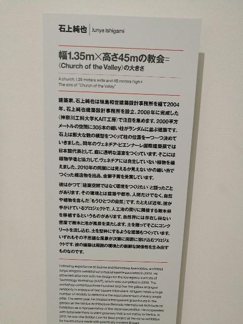 f:id:buddha01:20170710212221j:image