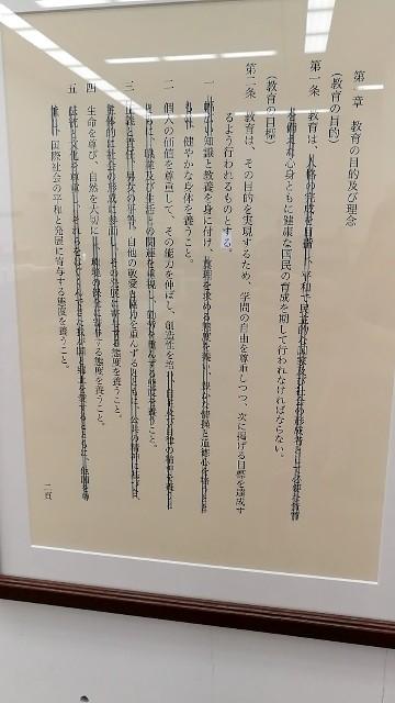 f:id:buddha01:20170821231027j:image