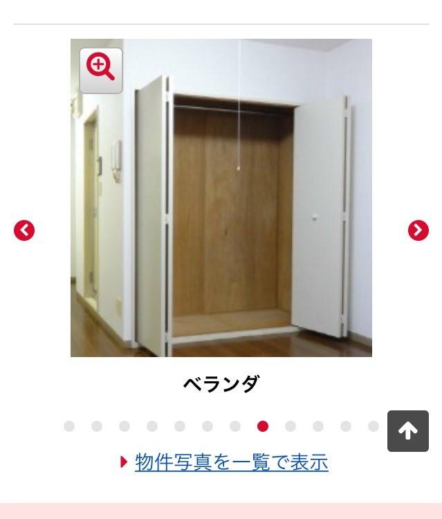 f:id:buddha01:20171116215807j:image