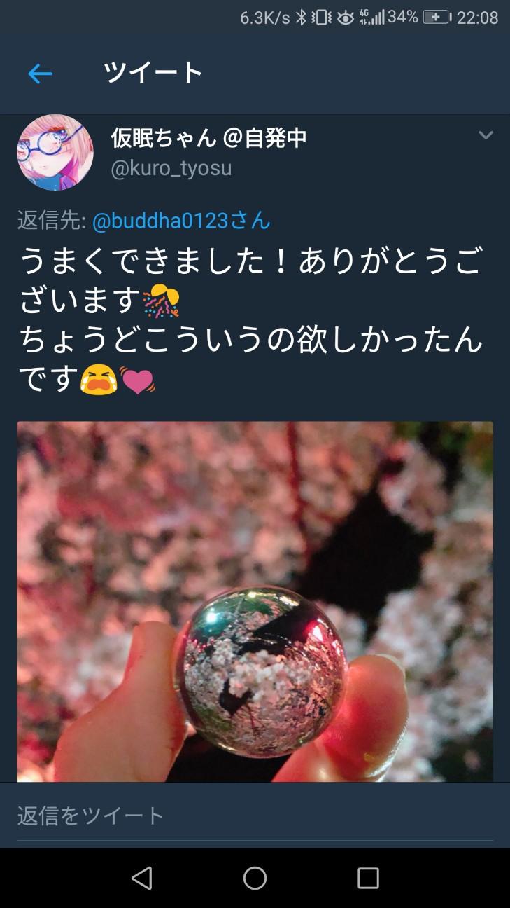 f:id:buddha01:20180402221755j:image