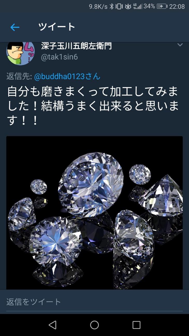 f:id:buddha01:20180402221818j:image