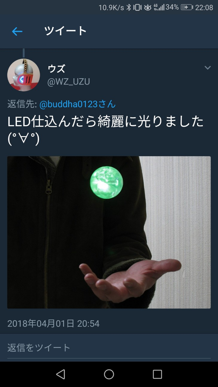 f:id:buddha01:20180402221841j:image