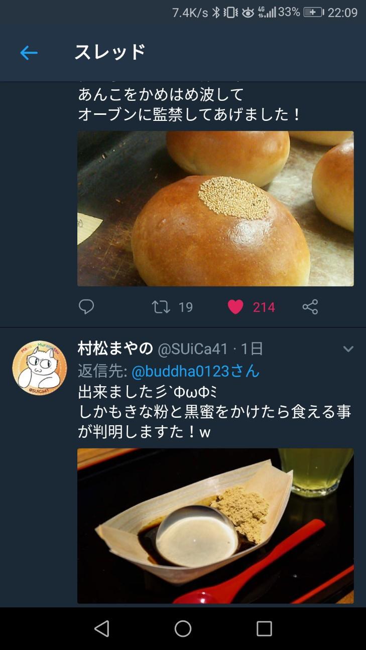 f:id:buddha01:20180402221922j:image