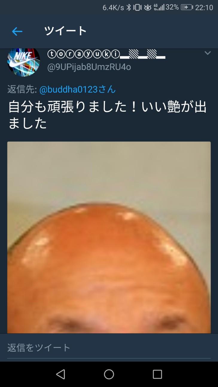 f:id:buddha01:20180402221950j:image