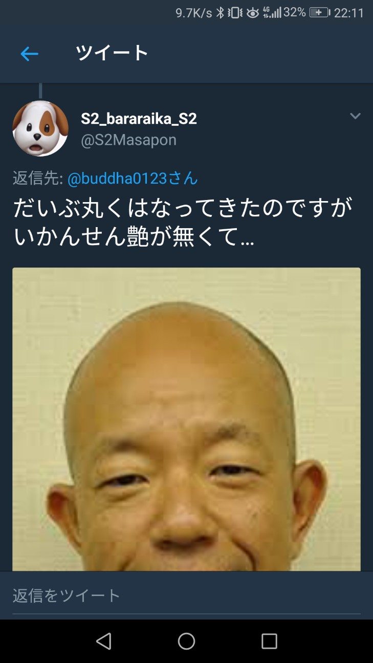 f:id:buddha01:20180402222000j:image