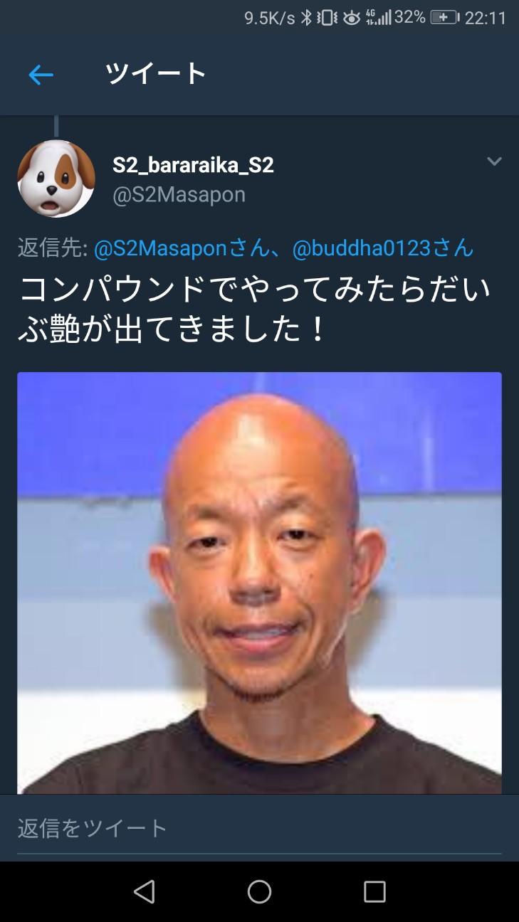 f:id:buddha01:20180402222009j:image