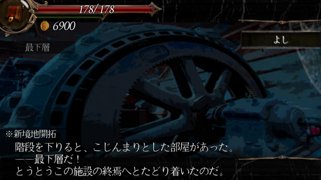 f:id:buddha01:20180808232558j:image