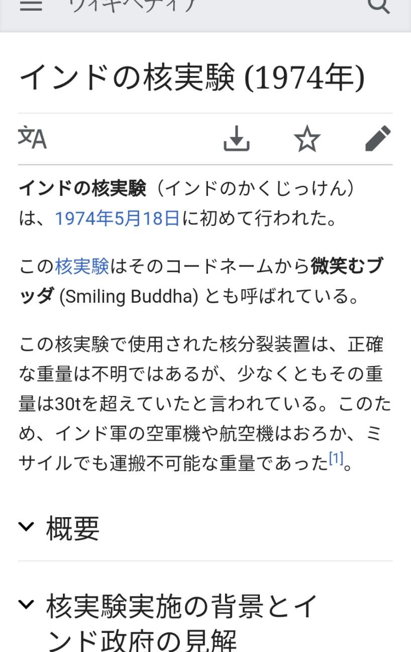 f:id:buddha01:20181027235021j:image
