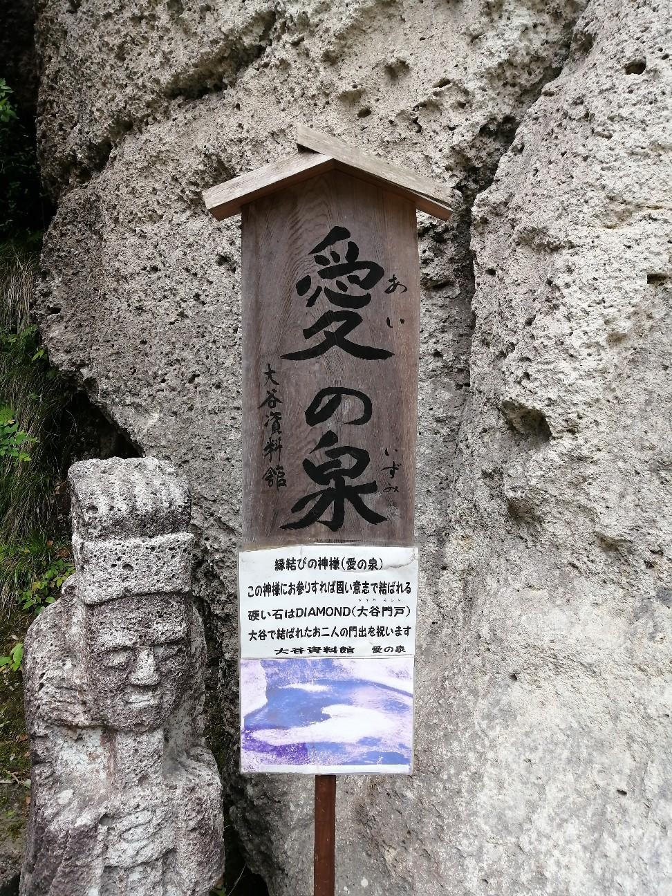 f:id:buddha01:20210827212501j:image