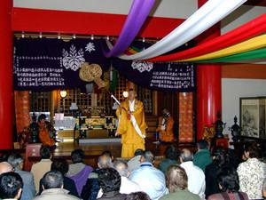 f:id:buddhist:20061119121819j:plain