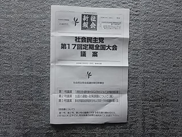 f:id:budou102000:20200218120208j:plain
