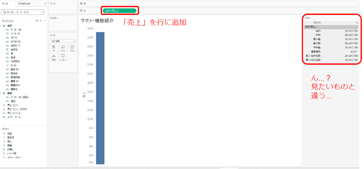 f:id:budounomizu:20190623020254p:plain
