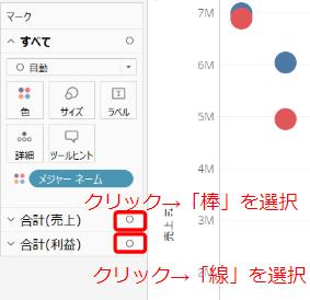 f:id:budounomizu:20190629123941p:plain