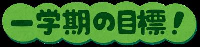 f:id:budounomizu:20190705005042p:plain