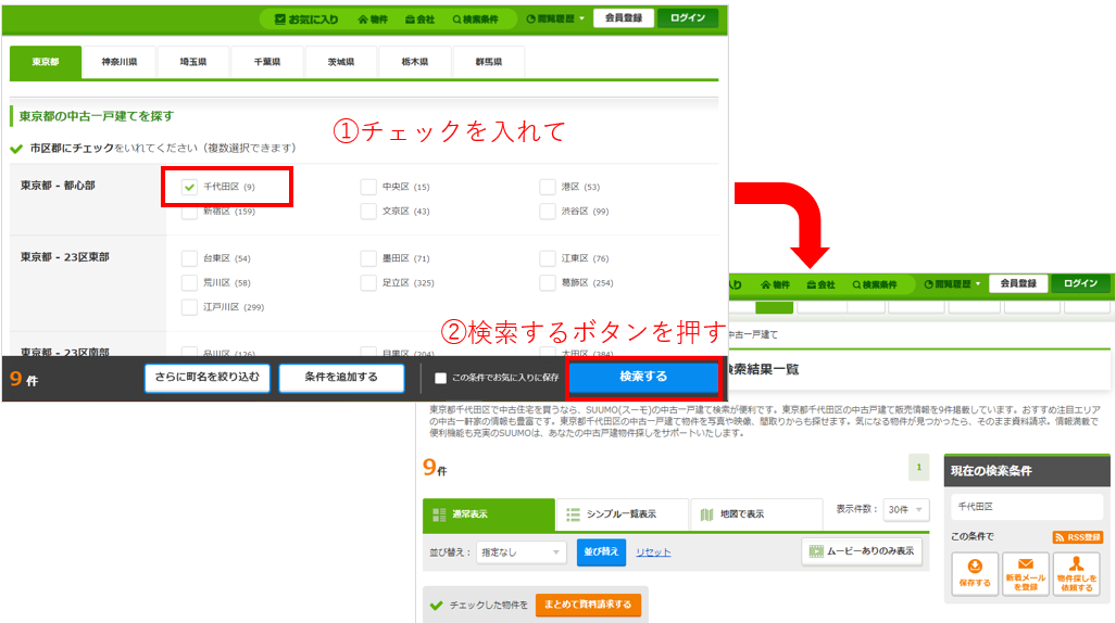 f:id:budounomizu:20201025025829p:plain