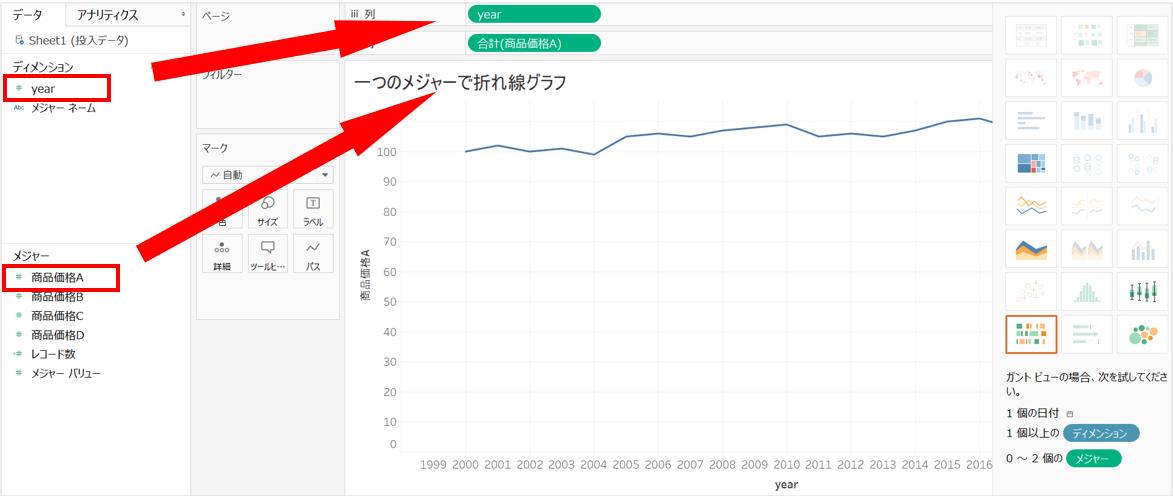 f:id:budounomizu:20201129215806p:plain