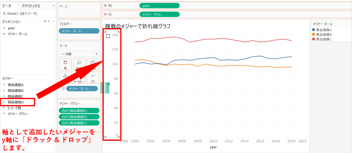 f:id:budounomizu:20201129215921p:plain