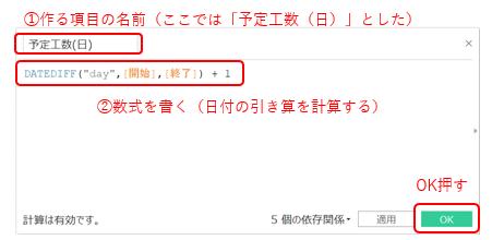 f:id:budounomizu:20201215211859p:plain