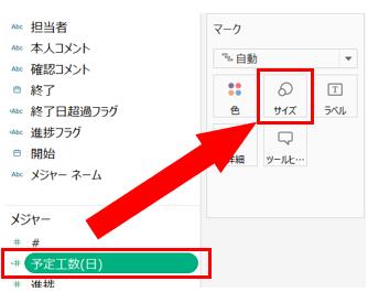 f:id:budounomizu:20201215212104p:plain